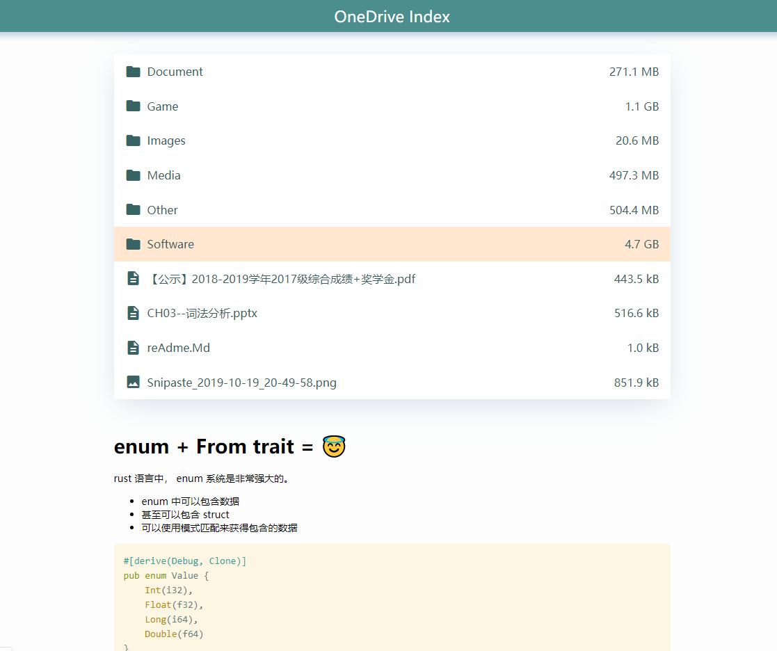 OneDrive Index